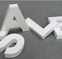 3d-foam-lettering