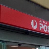 Aust Post 003