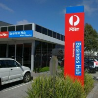 Aust. Post - Mt. Waverley 061 - Copy