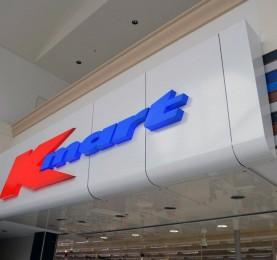 Kmart Joondalup